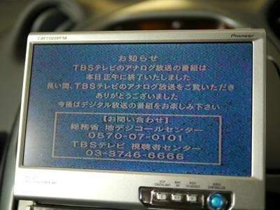11072402.jpg