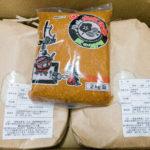 山形県大江町へのふるさと納税返礼品 山形県産新米つや姫10kg月山山吹みそ2kgセット